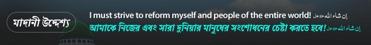 madani maqsad